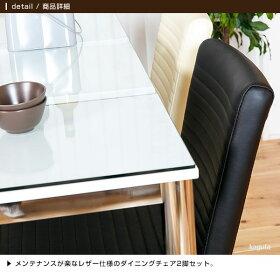 【送料無料】レザーチェアチェアイスいすダイニングチェア椅子単品2脚セットファミリー家族ダイニングキッチン白黒ブラックホワイトスチール金属製インテリア