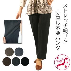シニアファッション 70代 80代 シニア 高齢者 大きい