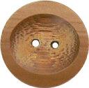 竹ボタン 24mm 5個セット 【茶 or 白】