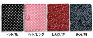 近畿編針【限定品!!】KA 硬質 5本針 超短針11.5cmセット