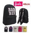 Barbieバービー キミーリュック デイパック 1気室大サイズ