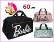 Barbieバービー レベッカ2wayボストンバッグ60cm