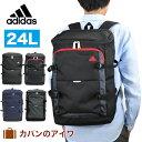 【ポイント最大30倍】 adidas アディダス ボックス型...