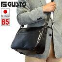ショルダーバッグ メンズ 日本製 豊岡製鞄 ショルダーバック 斜めがけ B5 ビジネスショルダーバッグ 30m 16259 【あす楽】 新生活 プレゼント ギフト