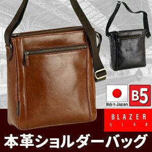 ショルダーバッグ メンズ 本革 日本製 豊岡製鞄 ショルダーバック B5 縦型 牛革 BLAZER CLUB ブラック/ブラウン 25cm レザー #16296 送料無料【あす楽】 スーパーポイントDAY ポイント5倍