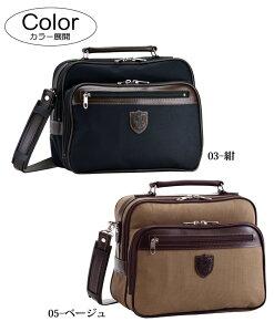 日本製豊岡製鞄ショルダーバッグ帆布コートメンズB5横型21cmカラー展開