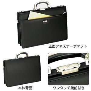 ダレスバッグメンズB4ビジネスバッグブリーフケース日本製豊岡製鞄国産【平野鞄】#22072仕様2