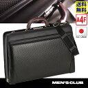 日本製 豊岡製鞄 ダレスバッグ メンズ ビジネスバッグ ブリーフケース A4F 42cmディンプル加工が味わいを魅せる 男を上げるブランド M…