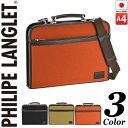 ダレスバッグ 薄型 薄マチ ビジネスバッグ メンズ 37cm A4 PHILIPE LANGLET フィリップラングレー #22286【送料無料】 #22286【05P09Ju…
