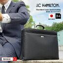 ダレスバッグ メンズ B4 A4 大開き 三方開き ダレスバック ビジネスバッグ ブリーフケース ビジネスバック ショルダーベルト付き 2way 豊岡製鞄 日本製 #22301