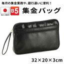 セカンドバッグ メンズ 日本製 豊岡製鞄 スピードケース 集金バッグ 領収書や計算機、ペンや印鑑をひとつにまとめてスマートに集金業務に回れます B5 32cm ...