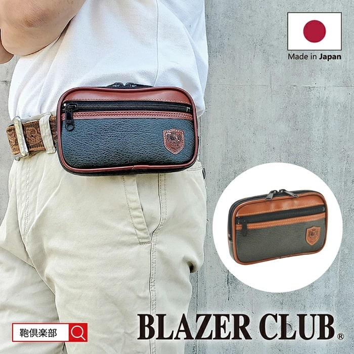 ベルトポーチ 日本製 豊岡製鞄 スマホポーチ メンズ ウエストポーチ 薄型 スマホケース 携帯電話 BLAZER CLUB #25875 【あす楽】 ポイント3倍