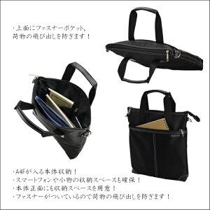 日本製豊岡製鞄ショルダーバッグメンズ薄マチナイロン2WAYA4F27cm【平野鞄】#26512仕様