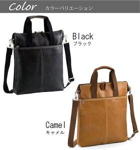 日本製豊岡製鞄ショルダーバッグレトロ調縦型2WAYA4Fアンディハワード【平野鞄】#26513カラー
