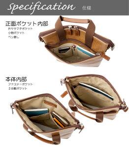 日本製豊岡製鞄ショルダーバッグレトロ調縦型2WAYA4Fアンディハワード【平野鞄】#26513仕様1