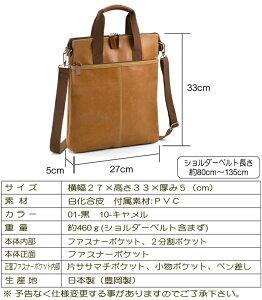 日本製豊岡製鞄ショルダーバッグレトロ調縦型2WAYA4Fアンディハワード【平野鞄】#26513仕様2