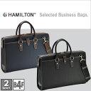 【送料無料】ビジネスバッグ メンズ ブリーフケース B4ファイル A4 ショルダー付き 軽量 軽い カジュアル 2WAY HAMILTON #26606 あす楽