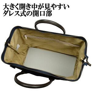 BRMPTON12ozデニムボストンダレス型41cm平野鞄#31124本体内部