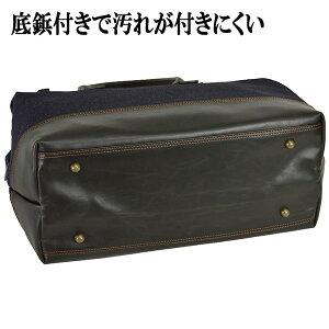 BRMPTON12ozデニムボストンダレス型41cm平野鞄#31124本体底部