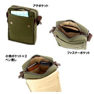 日本製豊岡製鞄牛革コンビ帆布ショルダーバッグ縦型A5FメンズレディーズHAMILTON【平野鞄】#33631仕様1