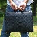 通勤の ビジネスバッグ<br>  が 変わります。独特