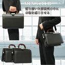 【ポイント10倍】【送料無料】ダレスバック メンズ 日本製 豊岡製鞄 ミニ ダレスバッグ B5 30cm 鞄倶楽部 #22091 がま口