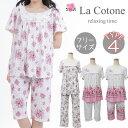 ★メール便送料無料★【La Cotone】レディース ワンピー