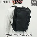 【6030】PC対応 UNITED CLASSY 3WAY ビジネリュック 送料込み リュックサック メンズ ブリーフケース ビジネスリュック 3way PC収...