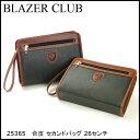 【セカンドバッグ】【日本製】BLAZER CLUB(ブレザークラブ) ブリティッシュカラー セカンドバッグ 26cm/A5サイズ ハンドストラップ付き…