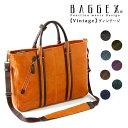 【23-5458】BAGGEX VINTAGE バジェックス ヴィンテージ ビジネストート メンズバッグ【代引手数料/送料無料】2WAY トートバッグ/通学/2…