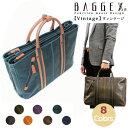 【23-5459】BAGGEX VINTAGE バジェックス ヴィンテージ ビジネストート 三層式 メンズバッグ【代引手数料/送料無料】2WAY トートバッグ…