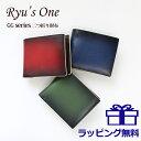 二つ折り財布/Ryu's One リューズワン 牛革 財布 ...