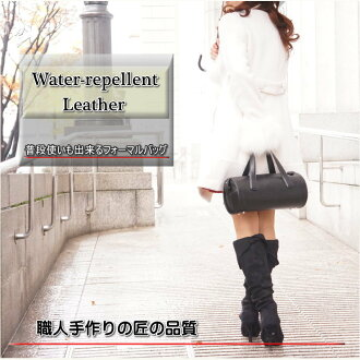 Japan-made artisan hand made leather formal back ranking # 1 win formal bag! We recommend to matriculation, graduation and wedding gifts!