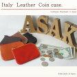 ショッピングイタリア オーダーイタリア革コインケース、384通りから選ぶ手のひらサイズの便利仕様 オリジナルオーダーコインケースMINI