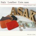 オーダー イタリア コインケース 手のひら オリジナルオーダーコインケース