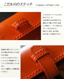 【キーケース】【スマートキー】スライドキーケース