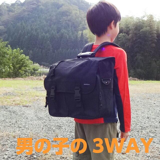 送料無料キッズ3wayバッグ男子スリーウェイバッグ(3wayバッグ)[h-09]キッズバッグ・ランド