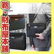 セカンドバッグ メンズ FIGARO(フィガロ) Basic(ベシック) クラッチバッグ セカンドバック A4未満 ヨコ型 軽量 日本製 ブランド ランキング プレゼント ギフト