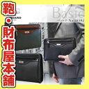 セカンドバッグ メンズ FIGARO(フィガロ) Basic(ベシック) クラッチバッグ セカンドバック A4未満 ヨコ型 軽量 日本製 ブランド ランキング ...