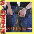 【送料無料】 セカンドバッグ メンズ CASTELBAJAC(カステルバジャック) クラッチバッグ セカンドバック 本革 牛革 A4未満 ヨコ型 軽量 ブランド ランキング プレゼント ギフト
