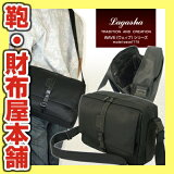 【ショルダーバッグ】[No.7779]ラガシャ/LAGASHA/ウェーブシリーズ/横型ショルダーバック/メンズバッグ////メンズ/レディース/男女兼用/革/レザー/ビジネスバッグ