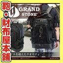 スーツケース メンズ キャリーケース GRAND STONE グランドストーン バランス キャリーバッグ 旅行 出張 ナイロン リュック 2WAY タテ..