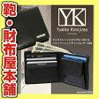 二つ折り財布 メンズ Yukiko Kimijima(ユキコキミジマ) Wallet(財布) 財布 二つ折り 牛革 小銭入れあり 小銭入れ有り ブランド ランキング プレゼント ギフト