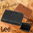 コインケース メンズ Lee(リー) Oil Leather2(オイルレザー2) 財布 小銭入れ 本革 牛革 L字ファスナー ブランド ランキング プレゼント ギフト