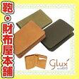 【送料無料】 二つ折り財布 メンズ GLUX(グラックス) Small Accessories 財布 二つ折り 牛革 小銭入れあり 小銭入れ有り ブランド ランキング プレゼント ギフト