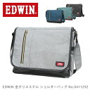 ショルダーバッグ メンズ EDWIN エドウィン 杢ポリエステルシリーズ 肩掛け 斜めがけバッグ ナイロン系 かぶせ蓋 軽量 ヨコ型 ブランド プレゼント 鞄 かばん カバン bag 海外旅行バッグ men's nylon