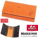【全商品クーポン配布中】スヌーピー キーケース レディース SNOOPY Beagle Hug ビーグルハグシリーズ 本革 4連 キーホルダー 92210 メンズ ブランド プレゼント ランキング ギフト
