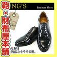 3【廃番】【ビジネスシューズ】ストレートチップ(KING'S-3880)【紳士靴】【レザー】【メンズ】【革靴】【革】【プレゼント】【人気】【ブランド】【本革】【イタリアン】kabannya/ va-