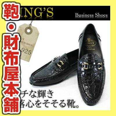... 】【メンズ】【革靴】【革