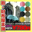 カラー手袋 スエード&リブ編みニット LG-03...